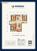 联投国际城3室2厅1卫116平方米户型图