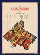 万科中梁・金域中央5室2厅3卫128--165平方米户型图