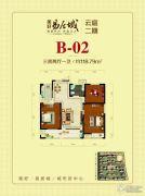美好易居城 高层3室2厅1卫118平方米户型图