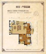 香蜜园・蜜园4室2厅2卫140平方米户型图