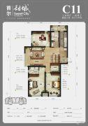 首尔・甜城3室2厅2卫133平方米户型图