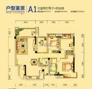 兴进上誉3室2厅2卫127平方米户型图