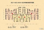中海寰宇天下3室0厅0卫89--135平方米户型图