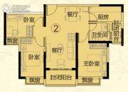 常德恒大华府3室2厅1卫100平方米户型图