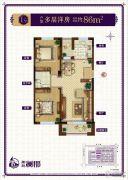 澳海澜郡2室2厅1卫86平方米户型图