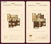 京能・天下川二期悦府5室3厅3卫0平方米户型图