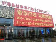 宁波新城吾悦广场实景图