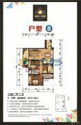 锦发君城3室2厅2卫107平方米户型图
