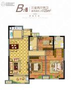 正太・周山汇水 高层3室2厅2卫123平方米户型图