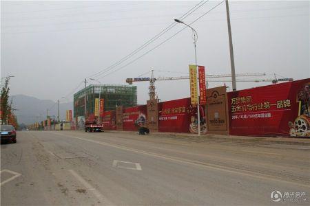 广元万贯川陕甘五金机电建材城