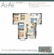 新加坡尚锦城2室2厅2卫102--106平方米户型图