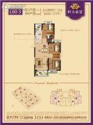 恒大帝景(备案名:聚亨景园)3室2厅1卫109平方米户型图