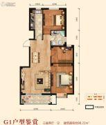 智慧领域3室2厅1卫98平方米户型图
