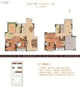 安阳中建柒号院・怡园4室2厅3卫200平方米户型图