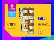 大景城3室2厅2卫114平方米户型图