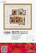 威丽诗花园3室2厅2卫84--109平方米户型图