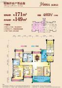 连州碧桂园4室2厅2卫171平方米户型图