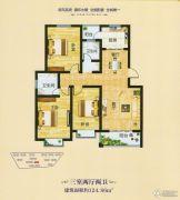 晋开清水湾3室2厅2卫124平方米户型图