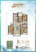 星河湾5室2厅2卫188平方米户型图