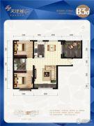 天洋城4代2室2厅1卫94平方米户型图