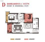 K2・荔枝湾2室2厅1卫69平方米户型图