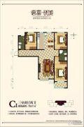 德富悦城3室2厅2卫137平方米户型图