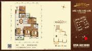 湛江君临世纪4室2厅2卫126平方米户型图