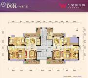 汇龙・万宝国际城139--158平方米户型图