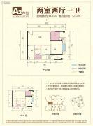 融创春晖十里2室2厅1卫64平方米户型图