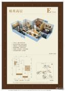 协信春山台1室2厅1卫49平方米户型图