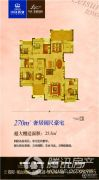 中铁逸都国际4室3厅3卫0平方米户型图