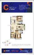 淮安金地中心3室2厅2卫140平方米户型图