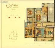 华鸿・瑞安华府4室2厅2卫133平方米户型图