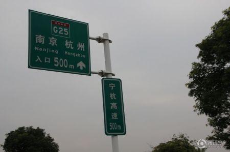 卧龙湖小镇
