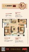 汇通国际丨悦府3室2厅1卫117平方米户型图