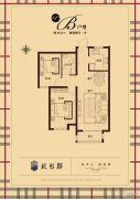 红杉郡2室2厅1卫8平方米户型图