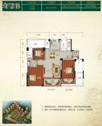 金色阳光花园3室2厅2卫122平方米户型图