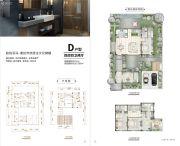 世合理想大地・至真里4室2厅4卫212平方米户型图