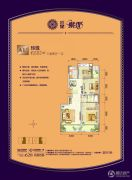 红星国际广场3室2厅1卫102平方米户型图