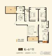 华富世家3室2厅2卫151平方米户型图