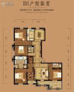 御湘湖4室2厅3卫279平方米户型图