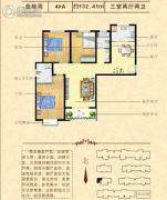 金桂湾3室2厅2卫132平方米户型图