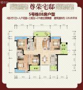 御景龙湾4室2厅2卫138平方米户型图