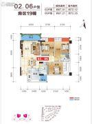 华浩国际城3室2厅2卫87平方米户型图