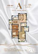 星尚悦湖3室2厅2卫128平方米户型图