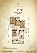 领南尚品3室2厅2卫144平方米户型图