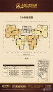 恒大绿洲3室2厅2卫123--125平方米户型图