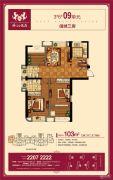 博仕后悦府3室2厅2卫103平方米户型图