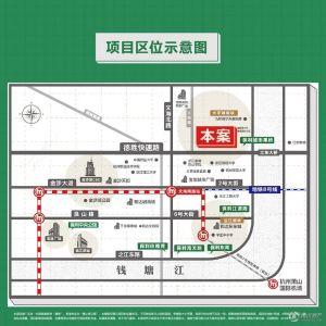 中国铁建保利・像素