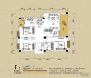 江都栋缤3室2厅2卫124平方米户型图
